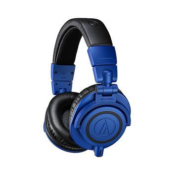 Audio Technica ATH-M50xBB